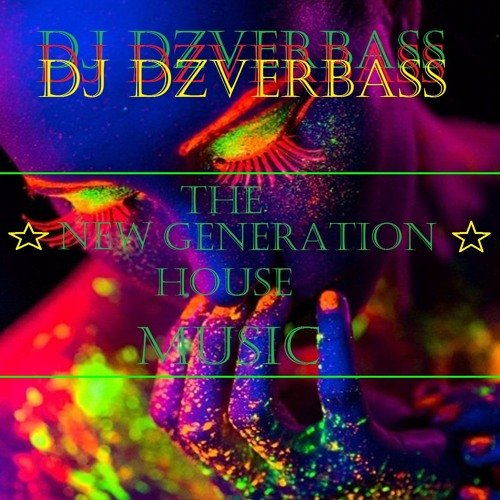 Dj Dzverbass - Deep House Mix