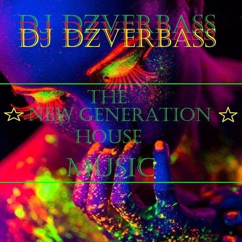 Dj Dzverbass - Deep House Mix